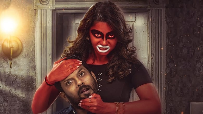 Naaye Paeye (2021) Tamil Comedy+Horror Movie