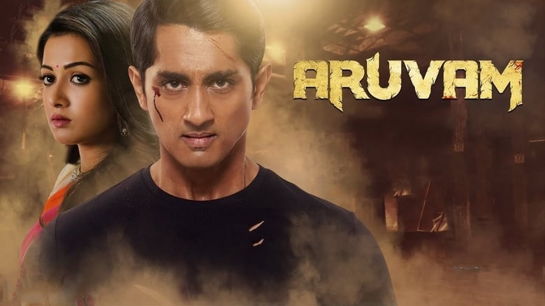 Aruvam Hindi Dubbed Full Movie Watch Online HD Print Free Download 2021