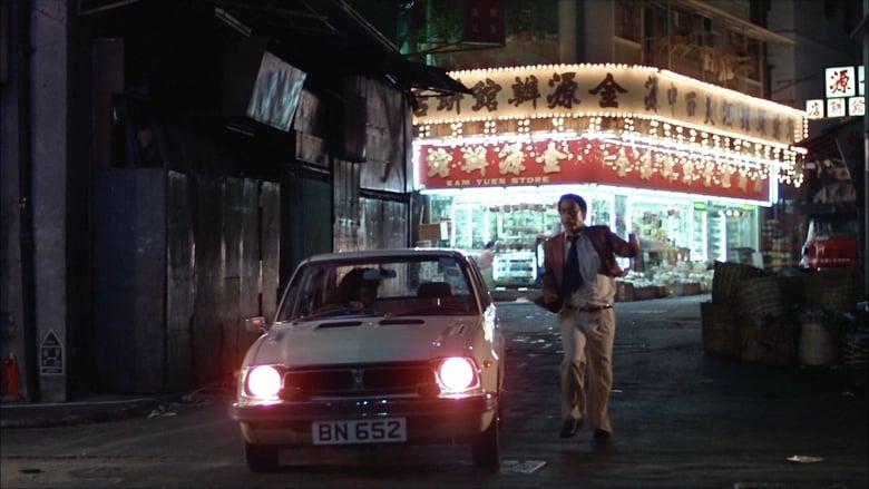 Film Woo Fook In Italiano