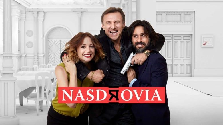 مسلسل Nasdrovia 2020 مترجم اونلاين