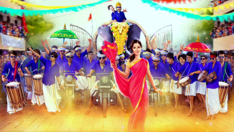 Queen (2018) Malayalam Full Movie Watch Online