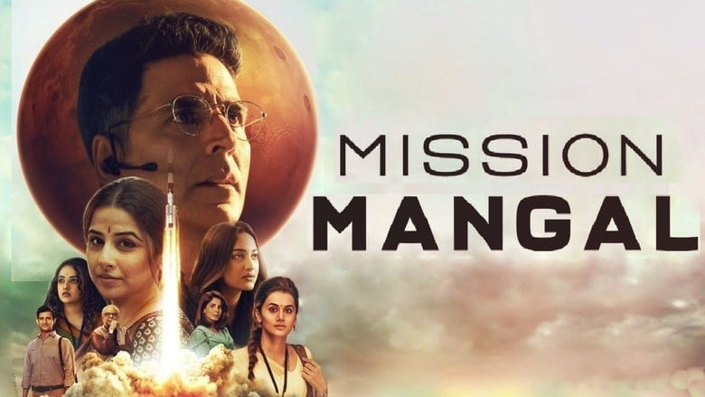 فيلم Mission Mangal 2019 مترجم