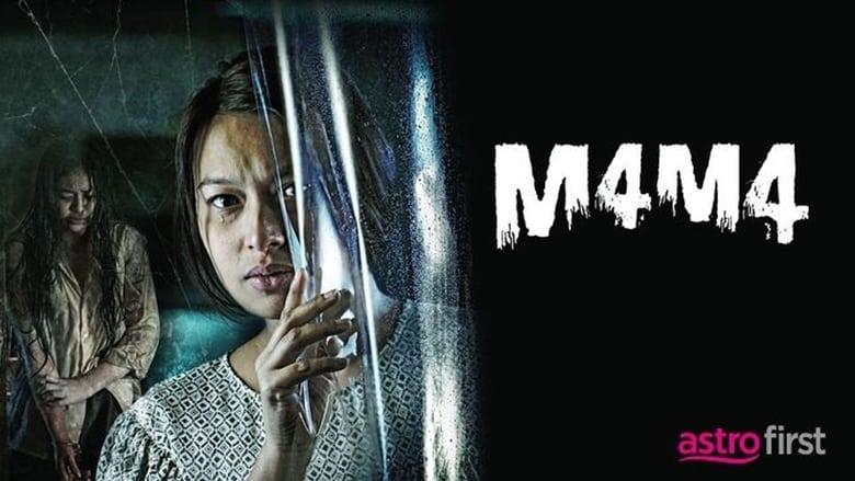 فيلم M4M4 2020 مترجم اونلاين