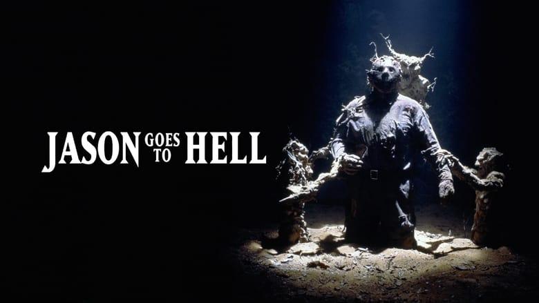 Viernes 13: Jason se va al Infierno (1993)