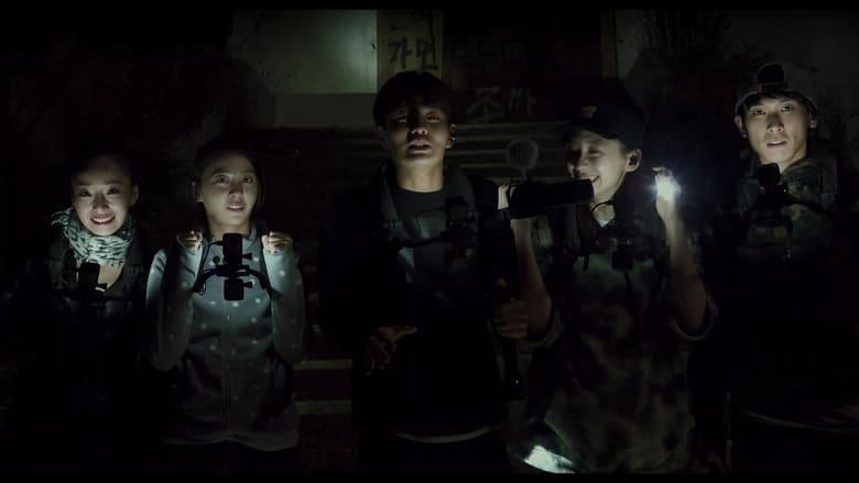 Gonjiam%3A+Haunted+Asylum