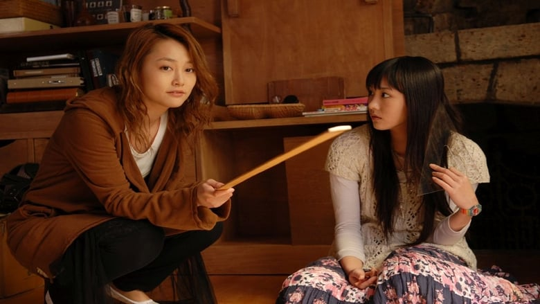 Tokyo Serendipity voller film online