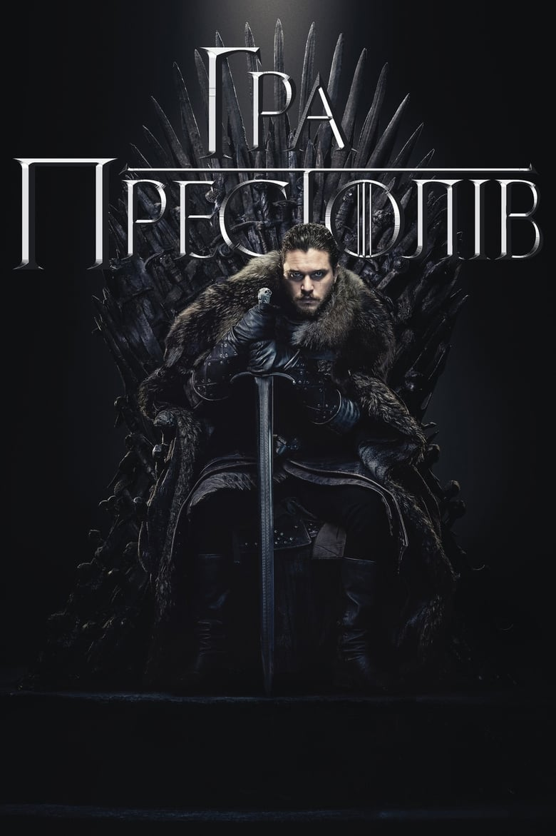 Poster for Serial Game of Thrones