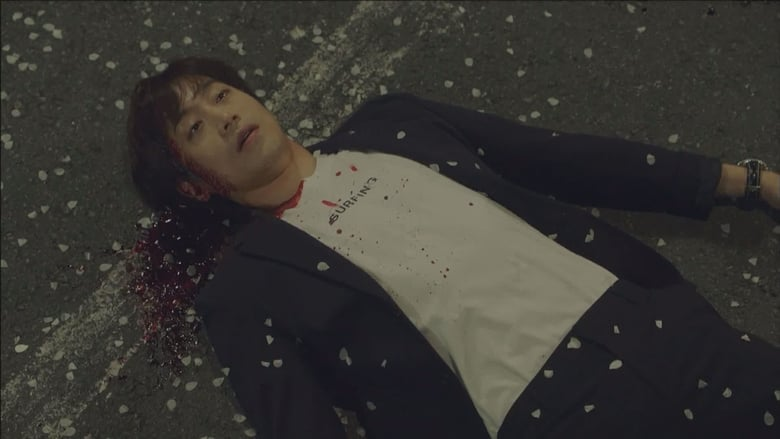 Another Miss Oh Season 1 Episode 12