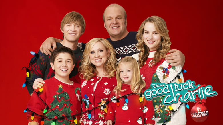 映画 Good Luck Charlie, It's Christmas! 字幕付き