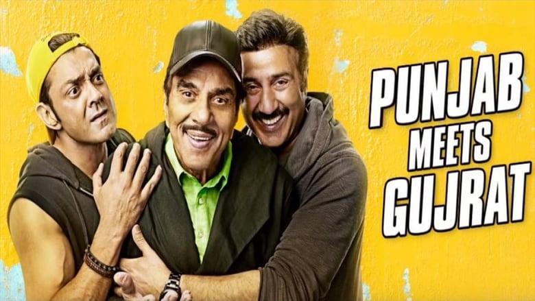Watch Yamla Pagla Deewana: Phir Se Putlocker Movies