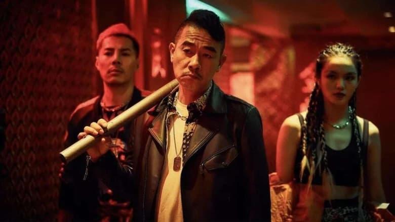 Vô Gian Phong Bão (2021) | Infernal Storm (2021)