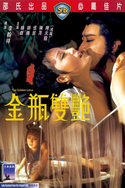 The Golden Lotus (1974)