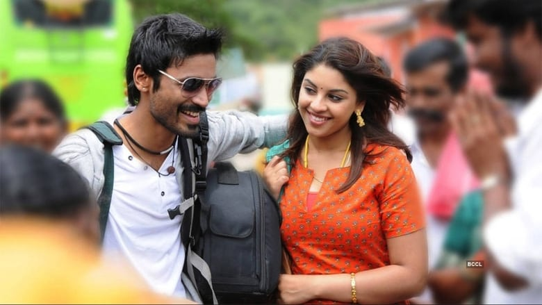 Watch Mayakkam Enna Putlocker Movies