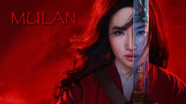 Mulan Streaming