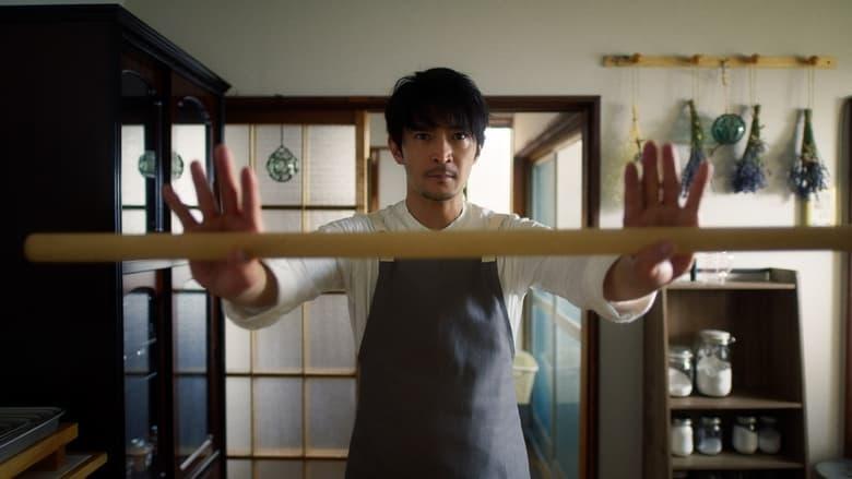 Um Yakuza Genial: Tatsu Imortal