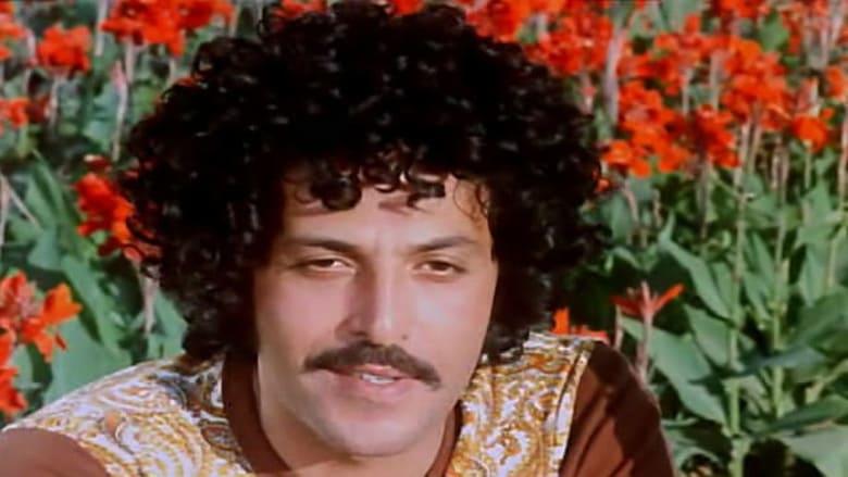 Film المهم الحب In Buona Qualità Hd 1080p