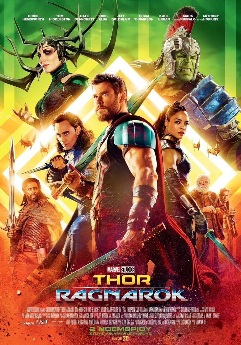 Thor: Ragnarok (2017) - Tainies OnLine