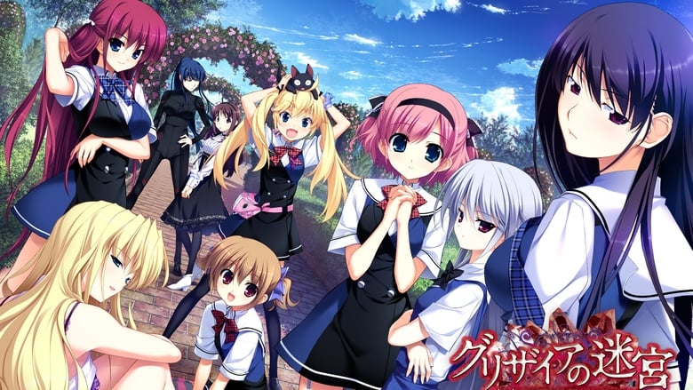 The Fruit of Grisaia (Grisaia no Kajitsu) – Uncensored