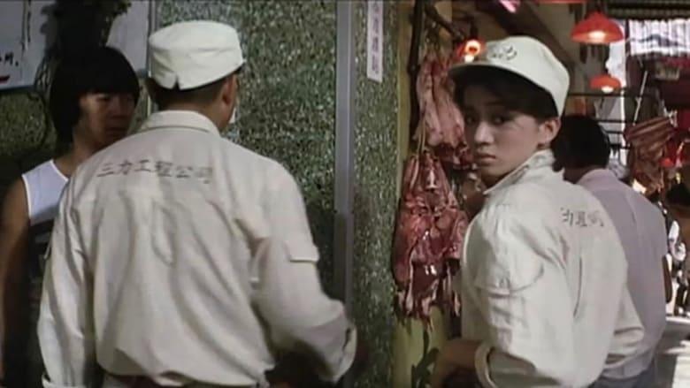 Watch Inspector Chocolate Putlocker Movies