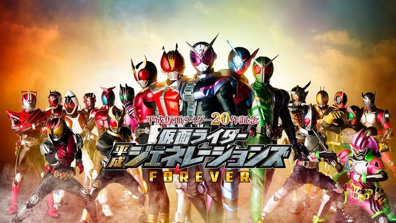 Kamen Rider Heisei Generations FOREVER (2018) - Backdrops — The ...