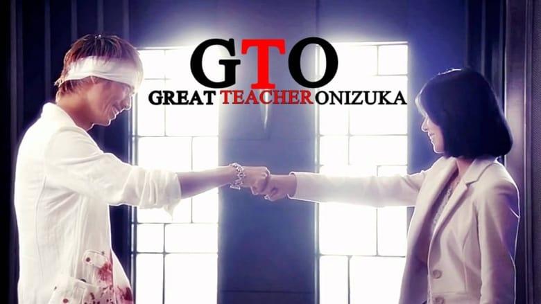 GTO+-+Great+Teacher+Onizuka