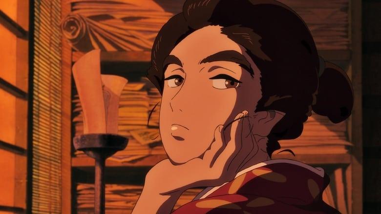 Fiica pictorului Hokusai