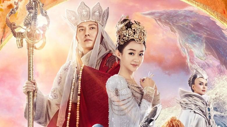 The Monkey King 3 Kingdom of Women (2018)