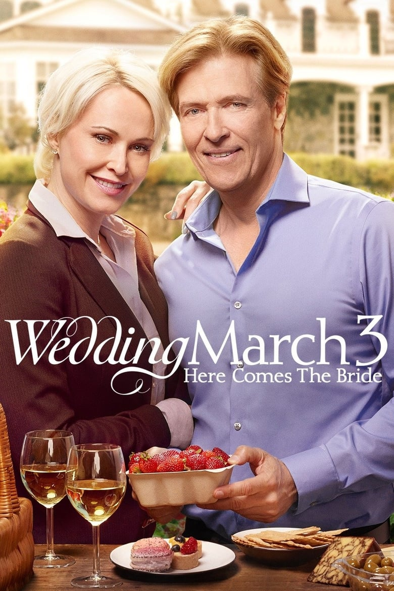 Wedding March 3: Here Comes the Bride (2018)