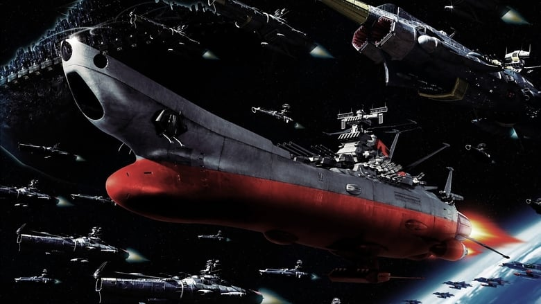 SPACE+BATTLESHIP+%E3%83%A4%E3%83%9E%E3%83%88