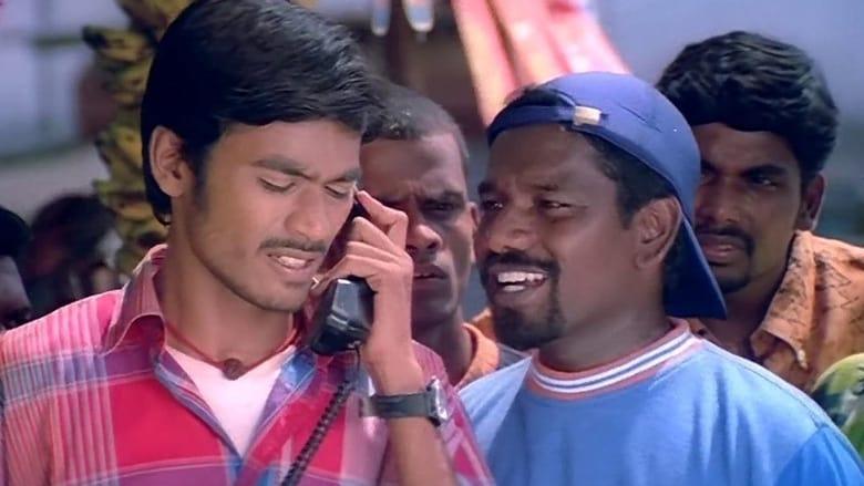 Thiruda Thirudi 2003 -720p-1080p-2160p-4K-Download-Gdrive