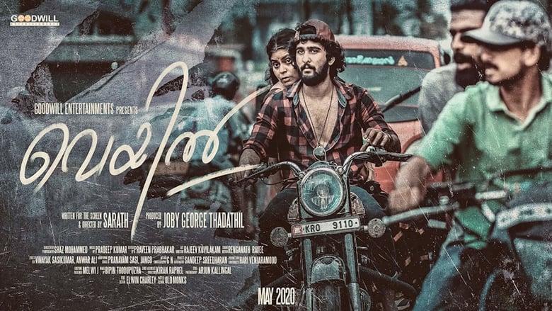 Veyil 2021 Malayalam Movie Free Download