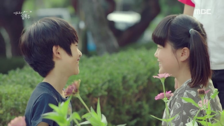 Weightlifting Fairy Kim Bok-Joo Season 1 Episode 2