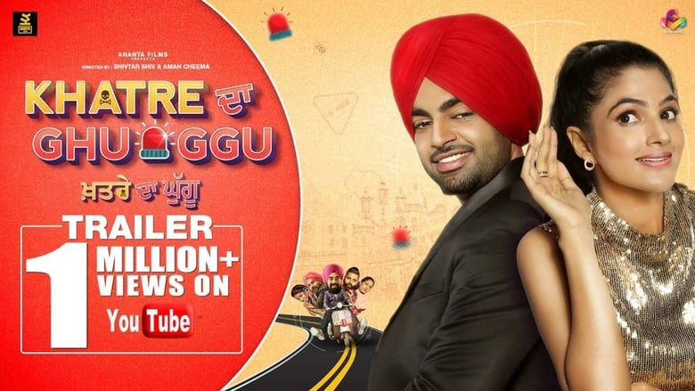 Khatre Da Ghuggu (2020) Punjabi HD Movie