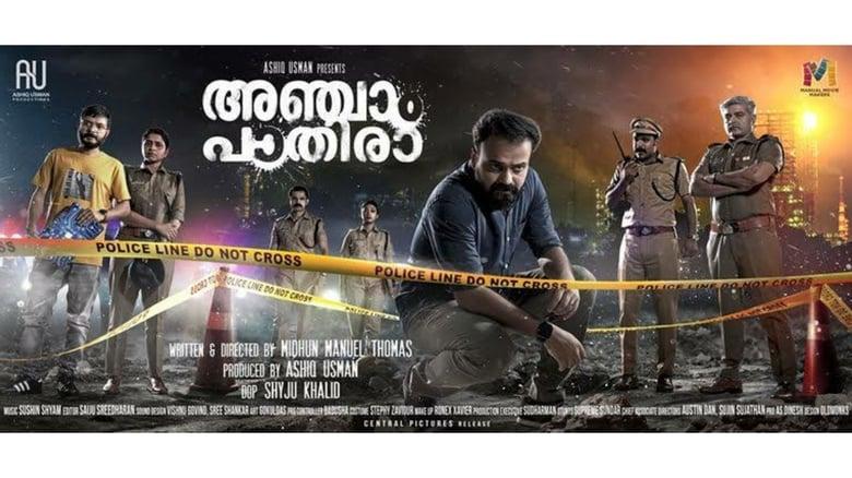 Anjaam Pathiraa (2020) South Hindi Dubbed