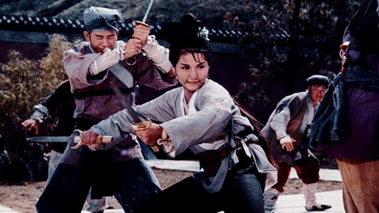 映画を見る Iron Fists and Kung Fu Kicks 完全吹き替え