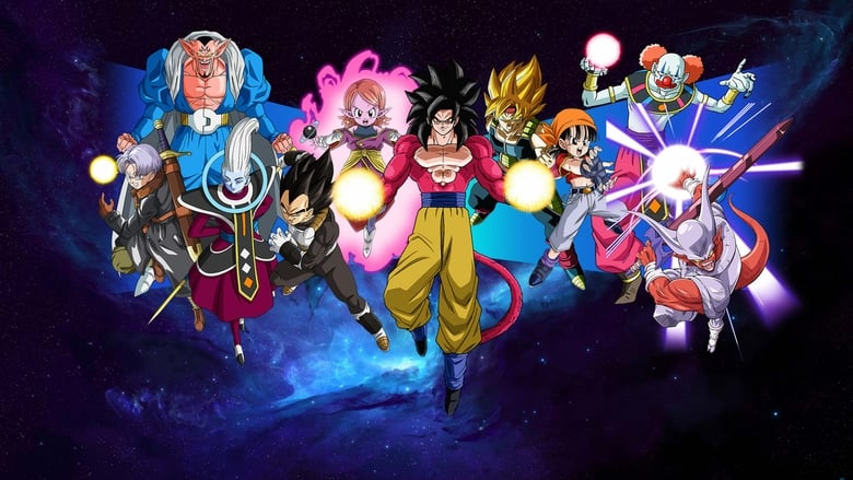Super Dragon Ball Heroes (2018)