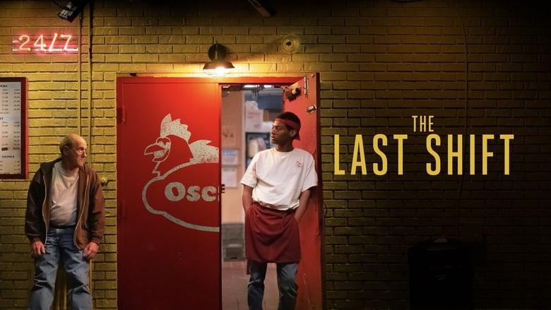 El último turno
