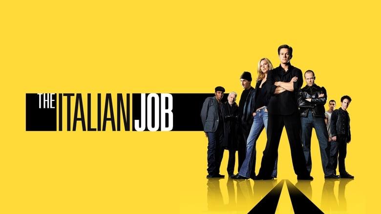 The Italian Job banner backdrop