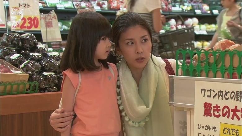 مشاهدة مسلسل Summer Romance Shines in Rainbow Color مترجم أون لاين بجودة عالية