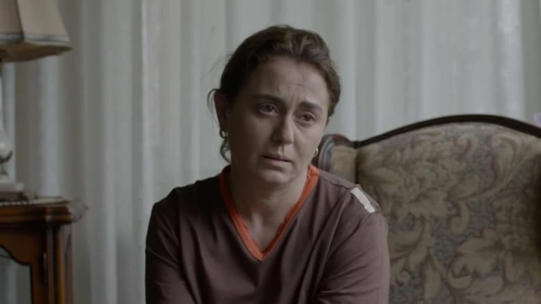 فيلم Dust Cloth 2015 مترجم اونلاين