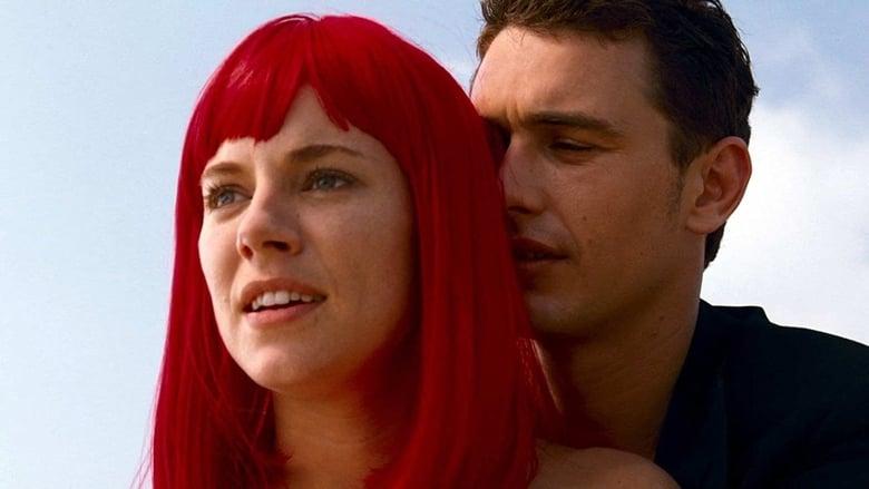Camille – Die Geschichte einer unglaublichen Liebe (2008)