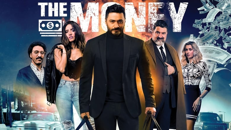 Regardez The Money Online HD Française (2019)