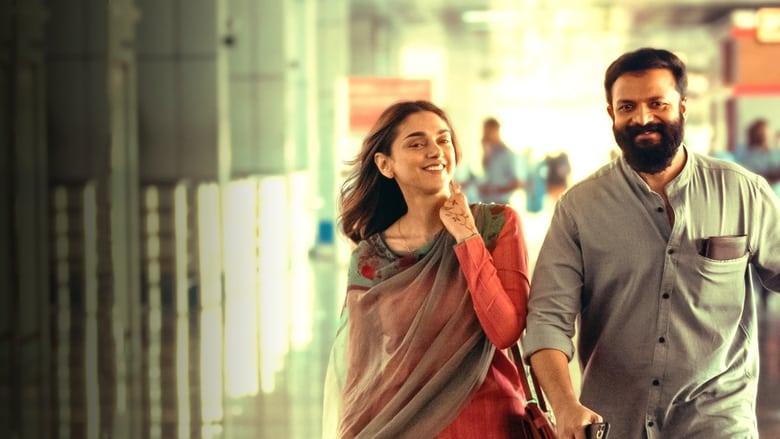 Sufiyum Sujatayum 2020 malayalam full movie where to watch