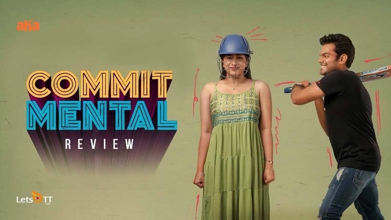 مشاهدة مسلسل Commit Mental مترجم أون لاين بجودة عالية