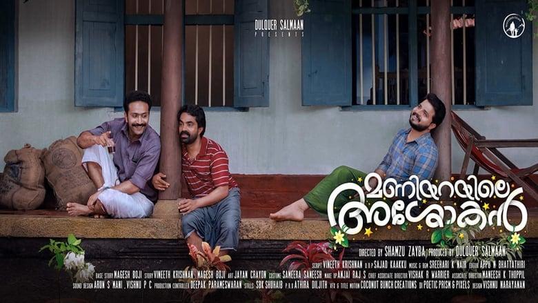 Maniyarayile Ashokan (2020) Malayalam DDP5.1 | x264 | x265 HEVC NF WEB-DL | 1080p | 720p | 480p