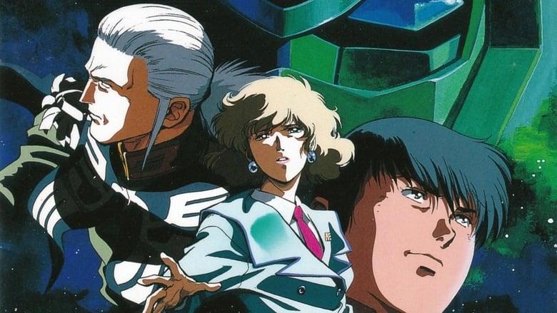 Gundam+0083+Stardust+Memory