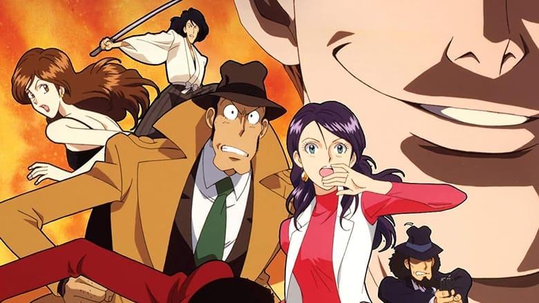 Lupin+III%3A+Tokyo+Crisis+-+L%27unione+fa+la+forza