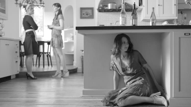مشاهدة فيلم Much Ado About Nothing 2012 مترجم أون لاين بجودة عالية
