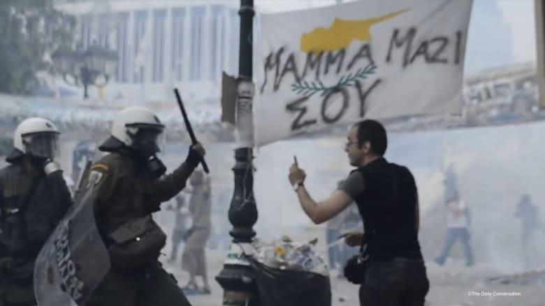 Laboratorio+Grecia