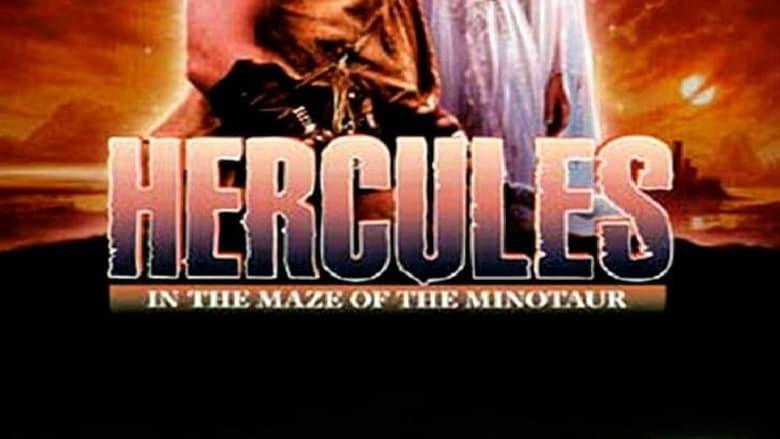 Hercules+nel+labirinto+del+Minotauro